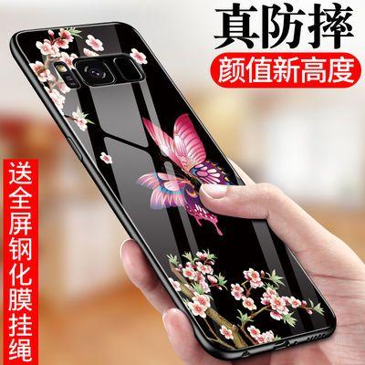 三星s10s9s8/Galaxy手机壳s10+/s9+/s8+/note8/9女套男防摔plus潮
