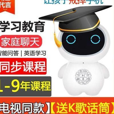 智能机器人玩具早教机小胖小帅智能机器人第五代儿童学习故事机