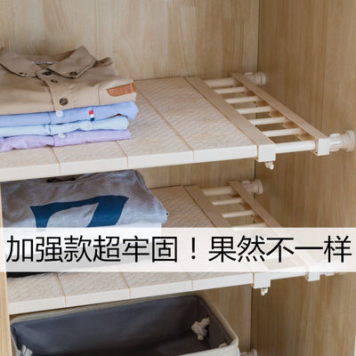 36880/衣柜收纳分层隔板柜子隔板置物架厨柜浴室分隔层架宿舍伸缩整理架