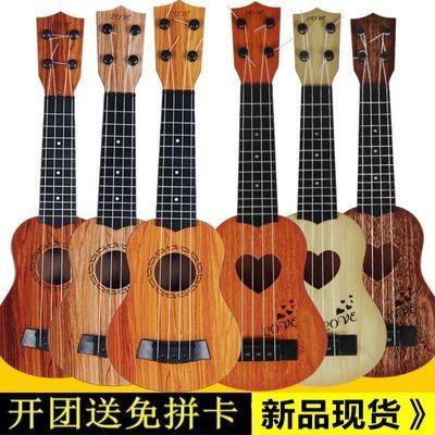 儿童吉他乐器玩具男孩女孩仿真音乐乐器宝宝益智神器六一生日礼物