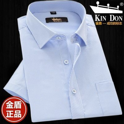 金盾夏季男士短袖衬衫中年男装商务休闲衬衣宽松全棉寸中老年爸爸