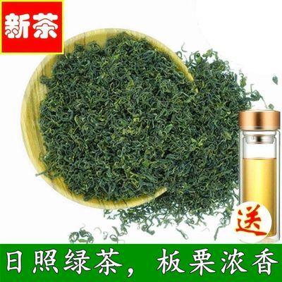 日照绿茶2020新茶散装浓香耐泡高山云雾特级炒青茶叶500g