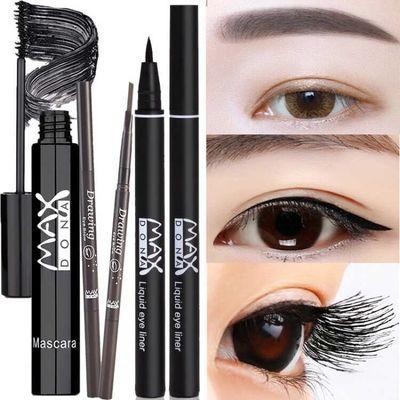 【超值3件套】【睫毛膏+眼线笔+眉笔】防水不晕妆持久套装多规格