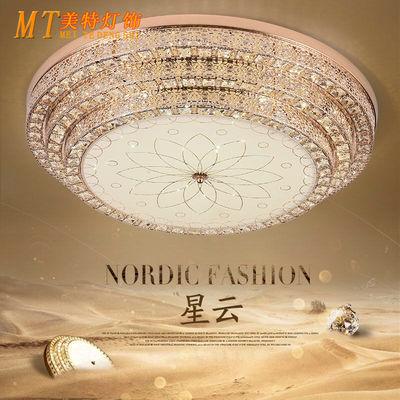 水晶灯家用圆形大气客厅灯餐厅卧室灯现代简约灯具led吸顶灯灯饰
