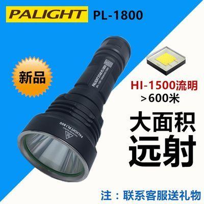 霸光PL-1800强光手电筒1500流明LED远射600米黄光巡逻户外锂电池