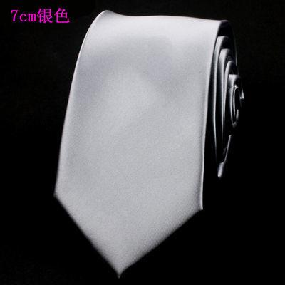 纯色领带男正装商务结婚学生韩版工作面试紫色女银色灰色蓝色黑色