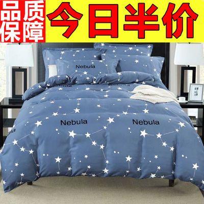被套单件双人被罩床上用品褥罩家纺单人可选三四件套