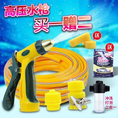 高压洗车水枪冲刷汽车机家用工具浇花水管软用便捷清洗喷头套装