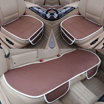 汽车坐垫单片无靠背免绑坐垫三件套冬季车垫四季垫可定制坐垫包邮