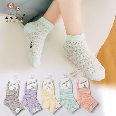 5双装春夏季儿童袜子超薄透气网眼薄款小孩宝宝男女童棉袜春秋