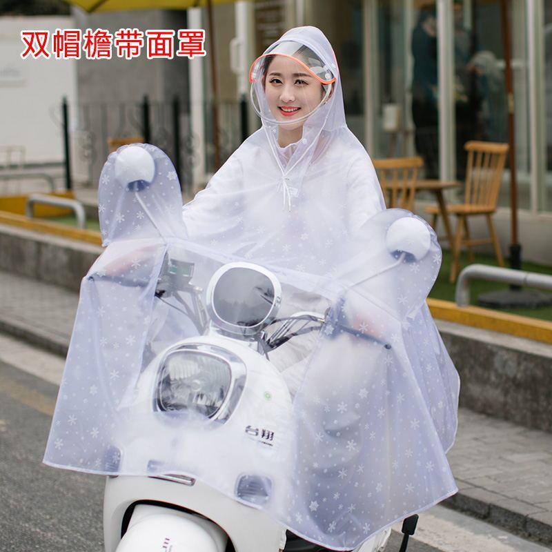 雨衣电动车摩托车自行车雨衣单人双人雨衣男女成人雨衣电瓶车雨披