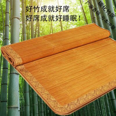 凉席竹席双面竹凉席可折叠竹席子1.5米碳化席宿舍单人床凉席0.6m