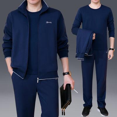 中老年运动套装男士春秋外套爸爸装休闲卫衣运动服中年男装三件套