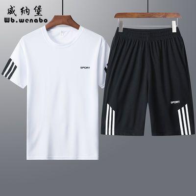 【威纳堡正品】夏季新款跑步休闲套装短袖短裤运动服男装T恤套装