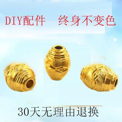999黄金色光面沙金珠子核桃转运珠DIY配件手链珠子手链配件貔貅