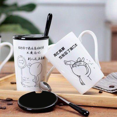 兔斯基可爱杯子陶瓷水杯带盖勺卡通马克杯子情侣喝水杯茶杯牛奶杯