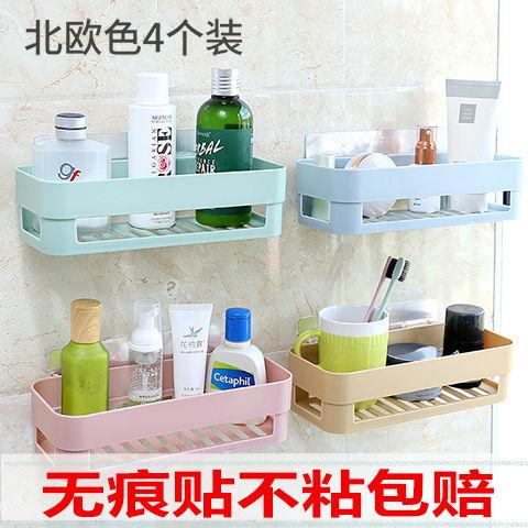 【掉落包赔】免打孔浴室置物架厕所置物架壁挂吸壁式卫浴室收纳架