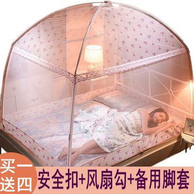 学生床蚊帐