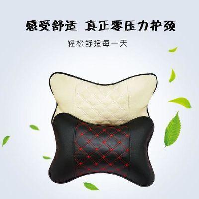 汽车头枕护颈枕卡通皮质冰丝亚麻车枕头靠枕颈枕靠高品质汽车用品