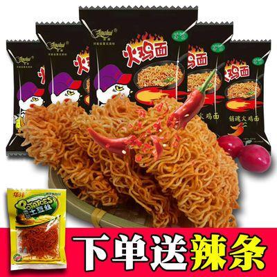 京辉火鸡面干吃干脆面小包掌心脆袋方便面超辣味休闲零食整箱批发