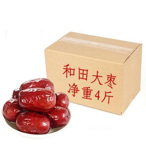 【4斤整箱】新疆特产和田大枣一级骏枣和田玉枣红枣干果零食包邮