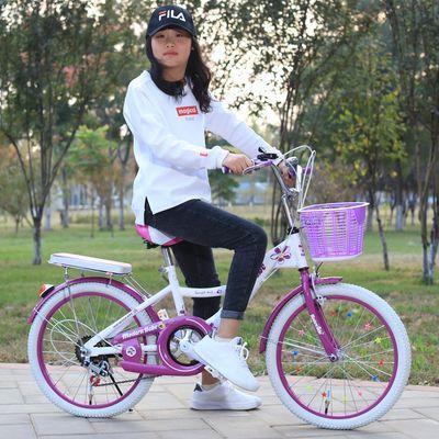 儿童自行车女8-10-12-15岁小孩单车脚踏车中大童小学生20寸公主车