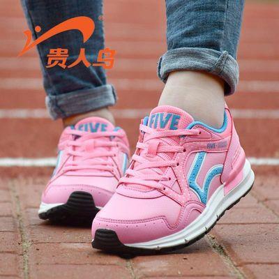 貴人鳥女鞋運動鞋女皮面防水女士旅游鞋防滑耐磨休閑鞋學生跑步鞋