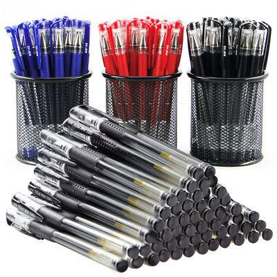 100支中性笔黑色0.5mm笔芯针水性笔碳素笔圆珠笔签字笔子弹头水笔
