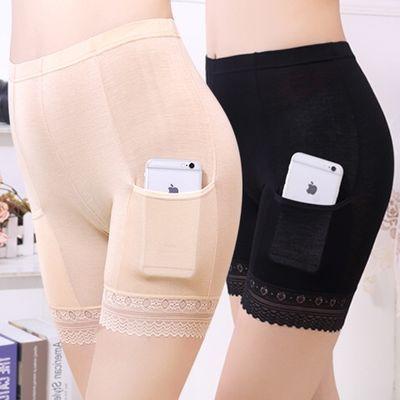 【1/2/3条】夏季打底裤防走光蕾丝安全裤女大码莫代尔口袋保险裤