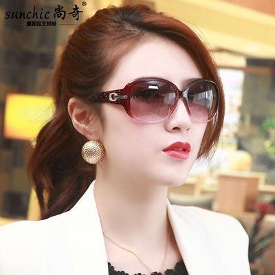 尚奇眼镜新款太阳镜女士防紫外线潮人墨镜女时尚百搭复古遮阳眼镜