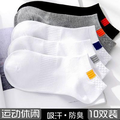【10-5双可选】袜子男士短袜男中筒袜男士运动袜船袜短筒袜夏季