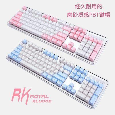 RK960圆点蓝牙无线机械键盘104键cherry轴樱桃红轴ipad粉色键盘