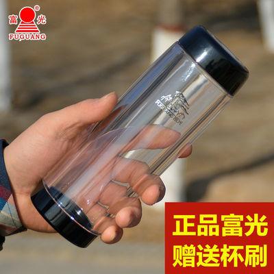 正品富光加厚太空杯卓尔口杯水杯子塑料迷离随手杯隔热泡茶杯732