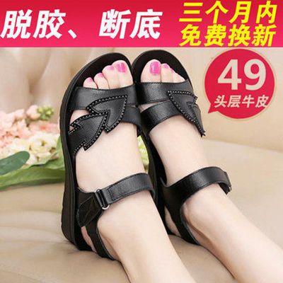 妈妈鞋凉鞋真皮软底平跟中老年女鞋大码平底老人凉鞋女奶奶夏