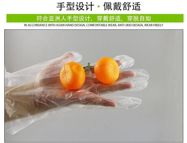 一次性手套薄膜加厚加长批发龙虾餐饮美发透明厨房家用防水食品级