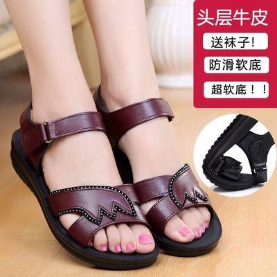 妈妈凉鞋女夏防滑软底中老年女鞋平跟平底老人鞋奶奶凉鞋真皮舒适
