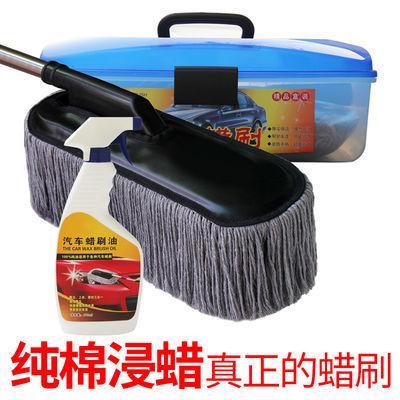 汽车掸子棉线洗车刷子擦车用除尘蜡拖把伸缩扫灰扫雪神器用品工具