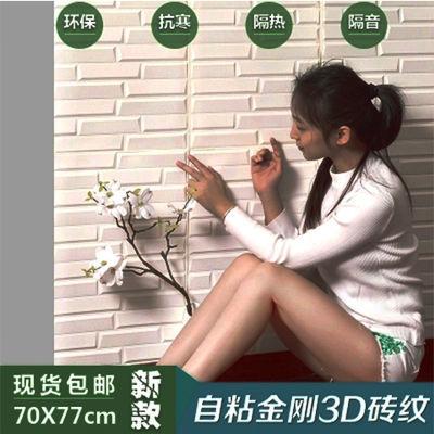 网红防水墙纸壁纸金刚砖自粘房间卧室背景墙装饰布置翻新立体墙贴