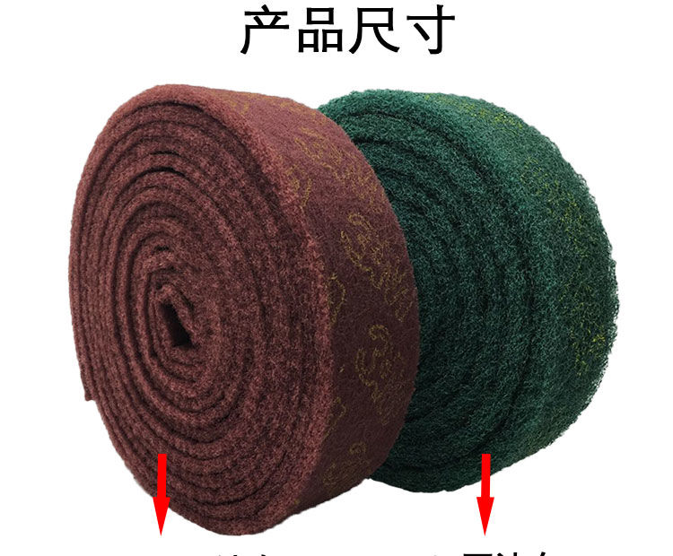 3M7447工業百潔布布輪金剛砂菜瓜布加厚不銹鋼除銹砂布卷8698紅綠