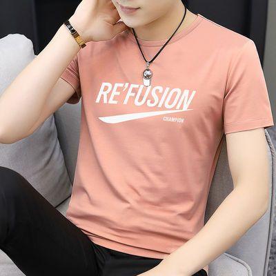 视客 莫代尔短袖t恤男士粉色印花上衣服潮流修身冰丝半袖夏季男装