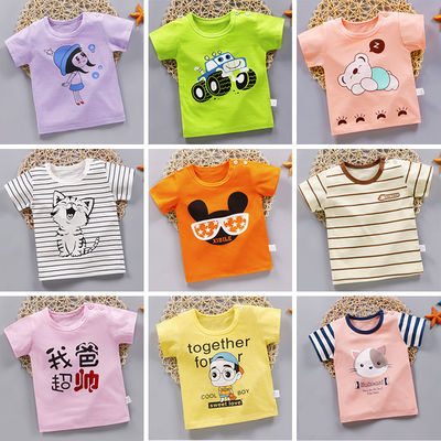 儿童短袖t恤宝宝夏装女童上衣男潮童装韩版婴儿半袖纯棉夏季小童1