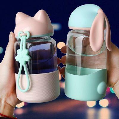 【亏本】水杯女学生韩版便携玻璃杯子男女兔子狐狸喝水杯子茶杯