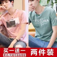 【单件/两件装】夏季男士短袖t恤青少年半袖体恤打底衫衣服小衫男