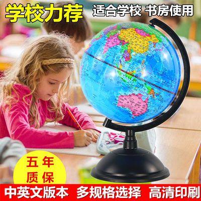 地球仪高清学生用小号中号大号中文教学专用2018办公学生家居摆件