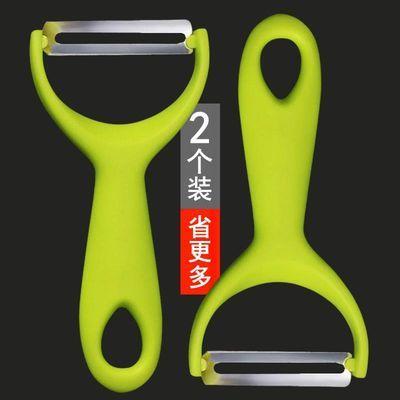 锋利不锈钢削皮器水果刀皮苹果青瓜黄瓜土豆萝卜瓜刨切菜刀削皮刀