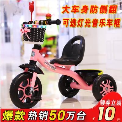 儿童三轮脚踏车小孩三轮自行车单车宝宝手推车多功能1-3-5岁童车