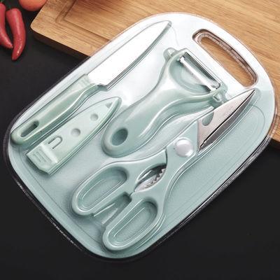 值得买不锈钢水果刀菜板削皮器套装厨房剪刀家用切水果小刀具瓜刨