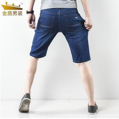 金盾正品男士牛仔裤弹力高腰中裤大码男裤子男装宽松马裤薄款短裤