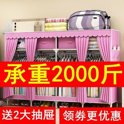 【25MM钢管布衣柜】2米宽大号简易布衣柜加固加厚钢架牛津布衣橱