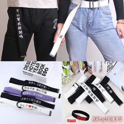 促销爆款个性学生双环扣帆布腰带男女通用情侣款网红中文创意皮带